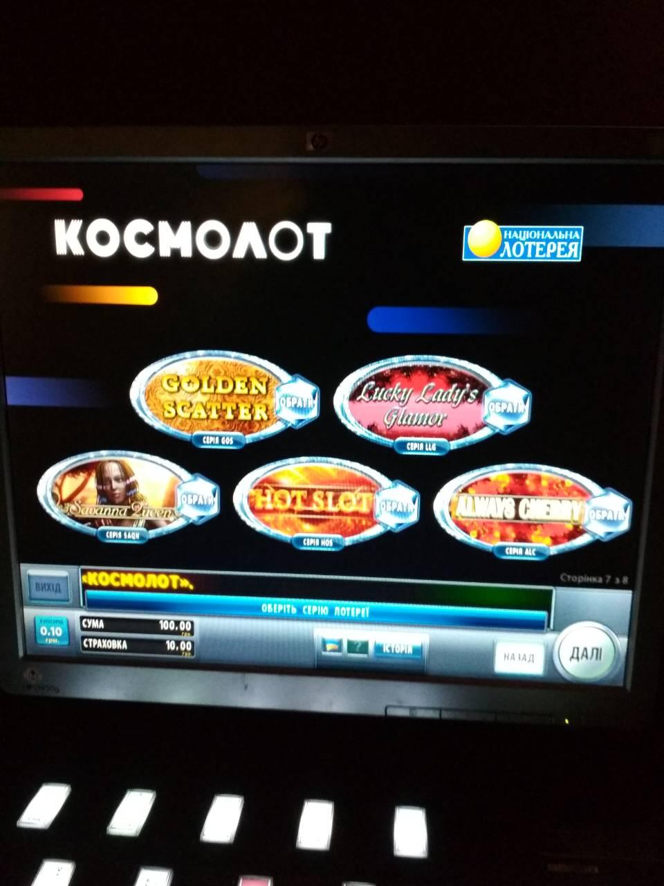 Игровые автоматы розочки